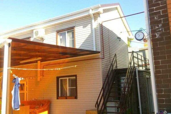 Гостевой дом, Красная улица, 5А на 3 номера - Фотография 1