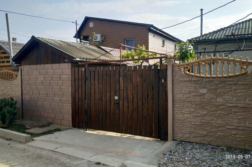 Гостевой дом На Виноградной 7, Виноградная улица, 7 на 8 комнат - Фотография 52
