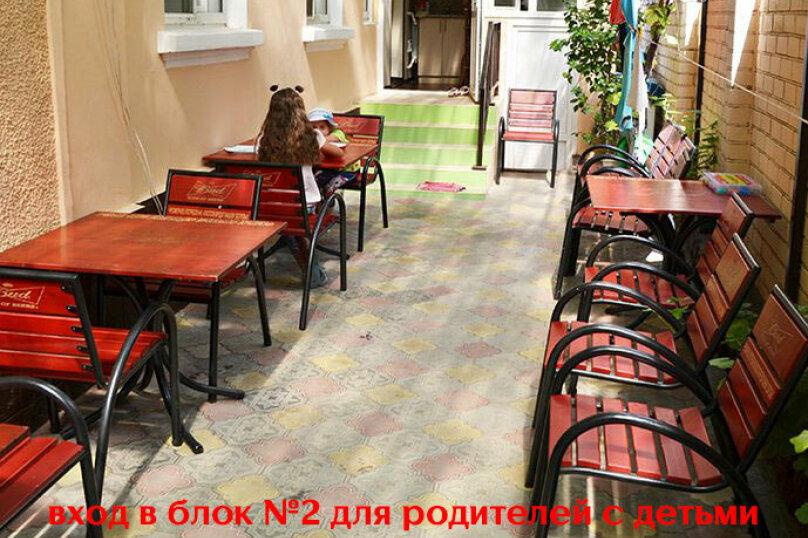 """Гостевой дом """"Уютный дворик"""", Таманская улица, 11Б на 10 комнат - Фотография 7"""