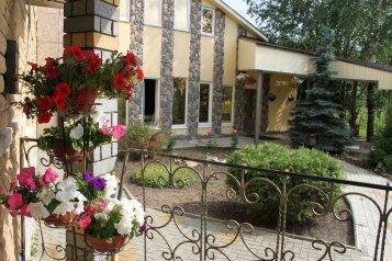 Гостиница, Советская улица, 106 на 16 номеров - Фотография 3