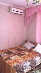 Гостевой дом , Приморская улица, 47 на 9 номеров - Фотография 4