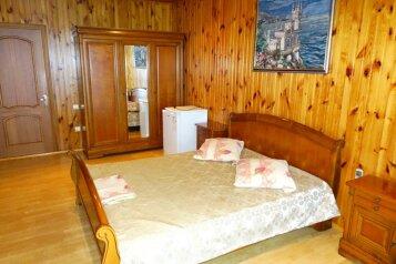 Гостиница, улица Гагариной на 5 номеров - Фотография 4