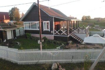 Дом на берегу Селигера 174 кв.м., 174 кв.м. на 14 человек, 4 спальни, деревня Могилево, 25Б, Осташков - Фотография 1
