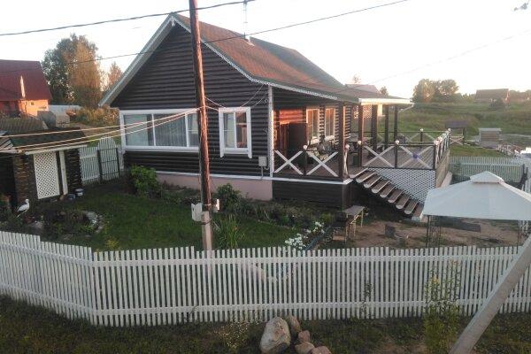Дом на берегу Селигера 174 кв.м., 174 кв.м. на 14 человек, 4 спальни
