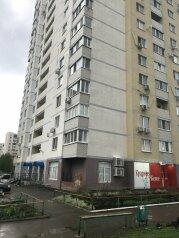 1-комн. квартира, 40 кв.м. на 2 человека, 1-й Топольчанский проезд, 2, Саратов - Фотография 4
