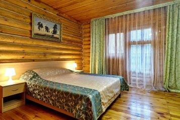 Гостиница, улица Луначарского на 22 номера - Фотография 2