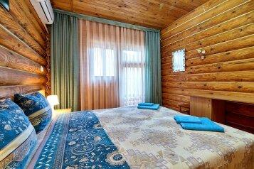 Гостиница, улица Луначарского на 22 номера - Фотография 4
