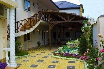 Гостевой дом , Новороссийская улица, 128 на 5 номеров - Фотография 1