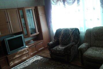 2-комн. квартира, 42 кв.м. на 4 человека, улица Бирюзова, 2, Судак - Фотография 1