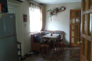 Двухкомнатный дом на 5-6 человек, 55 кв.м. на 6 человек, 2 спальни, улица Ленина, 49, Судак - Фотография 3