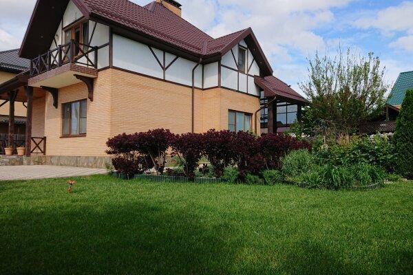Дом, 250 кв.м. на 12 человек, 4 спальни, 4-й Кореновский проезд, 3, Краснодар - Фотография 1