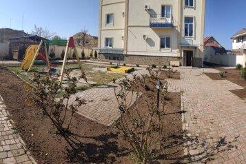 Гостевой дом, Курортная на 12 номеров - Фотография 1