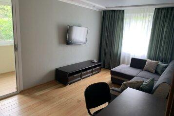 2-комн. квартира, 44 кв.м. на 5 человек, Алупкинское шоссе, 30, Гаспра - Фотография 2