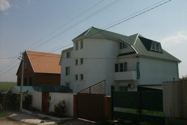 Гостевой дом, Виноградная улица, 5 на 8 номеров - Фотография 1