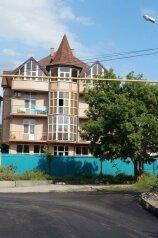 Гостевой дом, Львовская улица, 39 на 18 номеров - Фотография 1