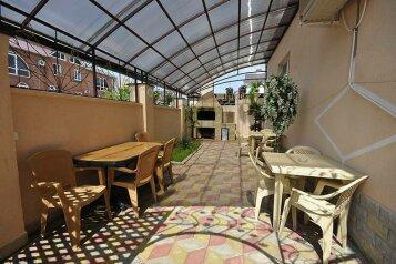 Гостевой дом, Краснодарская улица, 28 на 10 номеров - Фотография 3