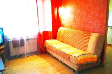 1-комн. квартира, 31 кв.м. на 5 человек, улица Ленина, 79, Новосибирск - Фотография 3