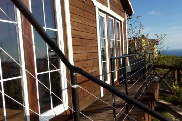 Дом, 55 кв.м. на 5 человек, 2 спальни, Никитский спуск, 18, Никита, Ялта - Фотография 3