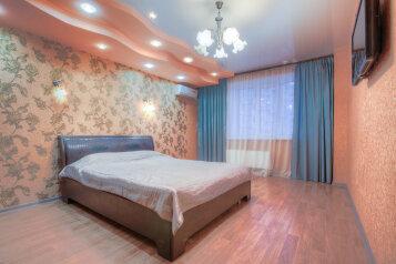 2-комн. квартира, 80 кв.м. на 4 человека, улица Моисеева, Воронеж - Фотография 1