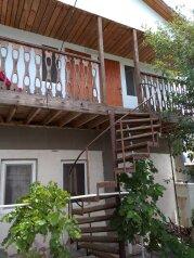 Гостевой домик, 2-я линия, левая часть на 2 номера - Фотография 4