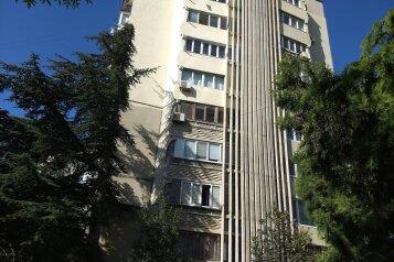 3-комн. квартира, 75 кв.м. на 6 человек, улица Космонавтов, 20, Форос - Фотография 1