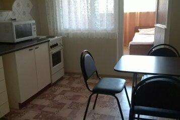 2-комн. квартира, 48 кв.м. на 6 человек, улица Гастелло, 41, Адлер - Фотография 3