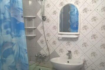 2-комн. квартира, 48 кв.м. на 6 человек, улица Гастелло, 41, Адлер - Фотография 4