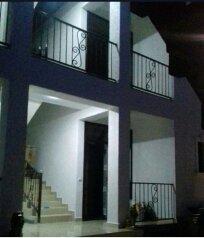 Гостевой дом, проспект Ардзинба, 225 на 6 номеров - Фотография 2