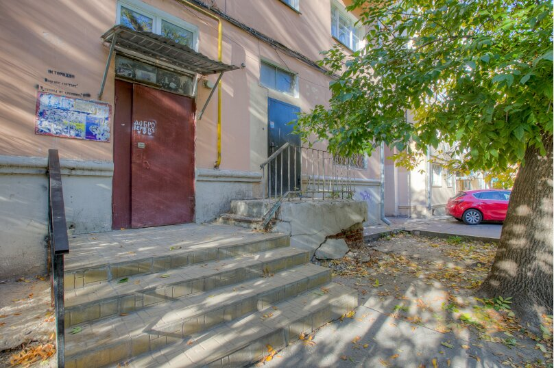 3-комн. квартира, 85 кв.м. на 6 человек, Кольцовская улица, 27, Воронеж - Фотография 21