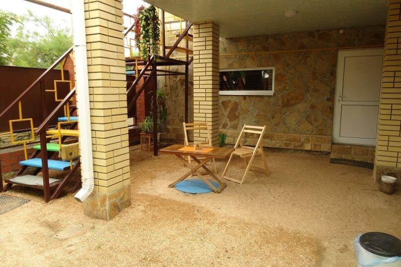 Гостевой дом, 70 кв.м. на 7 человек, 3 спальни, улица Бондаревой, 75, Пересыпь - Фотография 9
