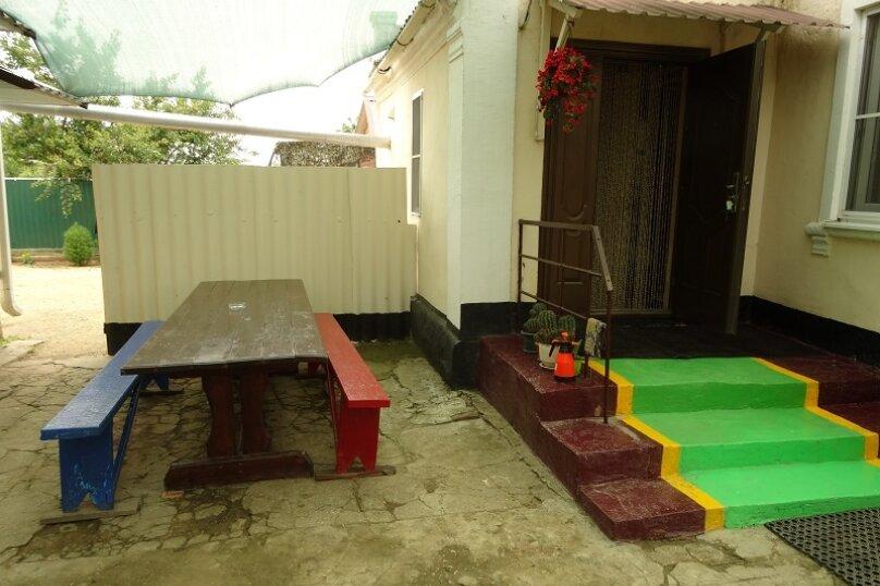 Гостевой дом, 70 кв.м. на 7 человек, 3 спальни, улица Бондаревой, 75, Пересыпь - Фотография 10