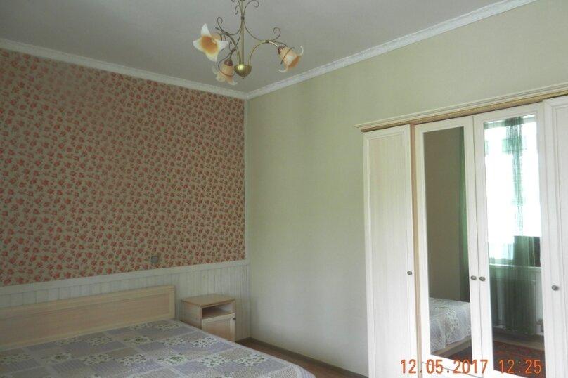 Гостиница 945110, улица Старателей, 7 на 3 комнаты - Фотография 1