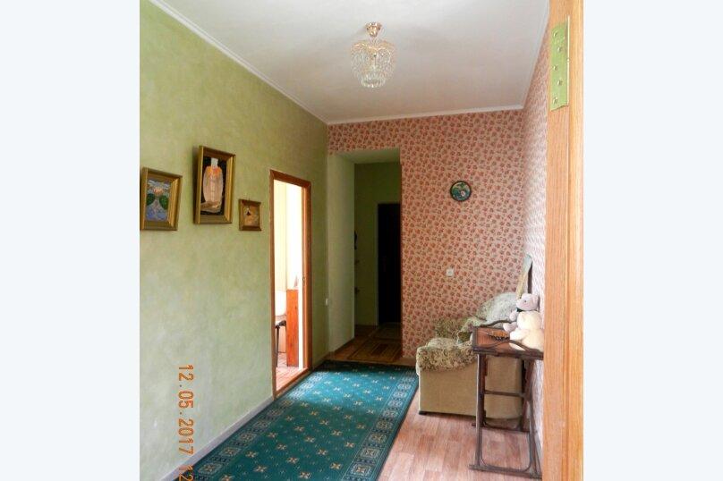 Гостиница 945110, улица Старателей, 7 на 3 комнаты - Фотография 4
