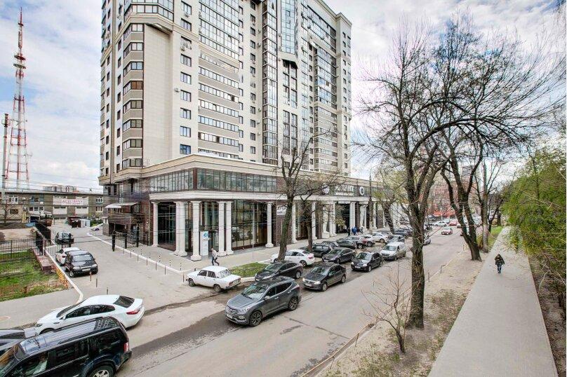 1-комн. квартира, 50 кв.м. на 4 человека, Средне-Московская улица, 62А, Воронеж - Фотография 2