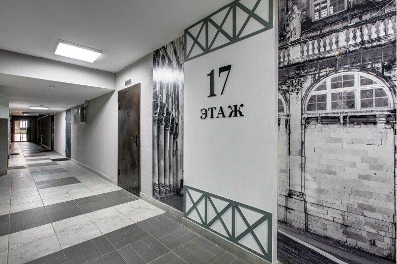 1-комн. квартира, 50 кв.м. на 4 человека, Средне-Московская улица, 62А, Воронеж - Фотография 12