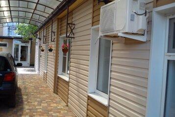 Дом, 61 кв.м. на 7 человек, 2 спальни, Красная улица, 15, Ейск - Фотография 4
