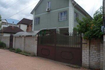 Дом, 260 кв.м. на 15 человек, 5 спален, улица Богдана Хмельницкого, Адлер - Фотография 4