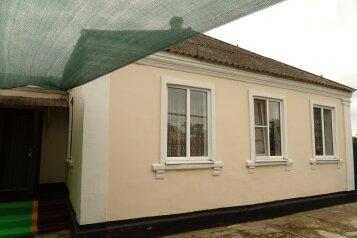Гостевой дом, 70 кв.м. на 7 человек, 3 спальни, улица Бондаревой, Пересыпь - Фотография 1