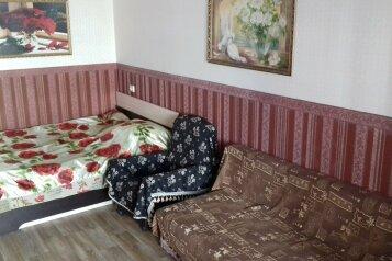 1-комн. квартира, 31 кв.м. на 4 человека, проспект Ленина, 15, Центральный район, Новороссийск - Фотография 1