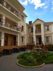 Гостевой дом, Демышева, 34 на 14 комнат - Фотография 1