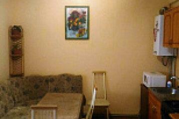 Дом под ключ , 100 кв.м. на 8 человек, 3 спальни, улица Арзы, 7, Судак - Фотография 1