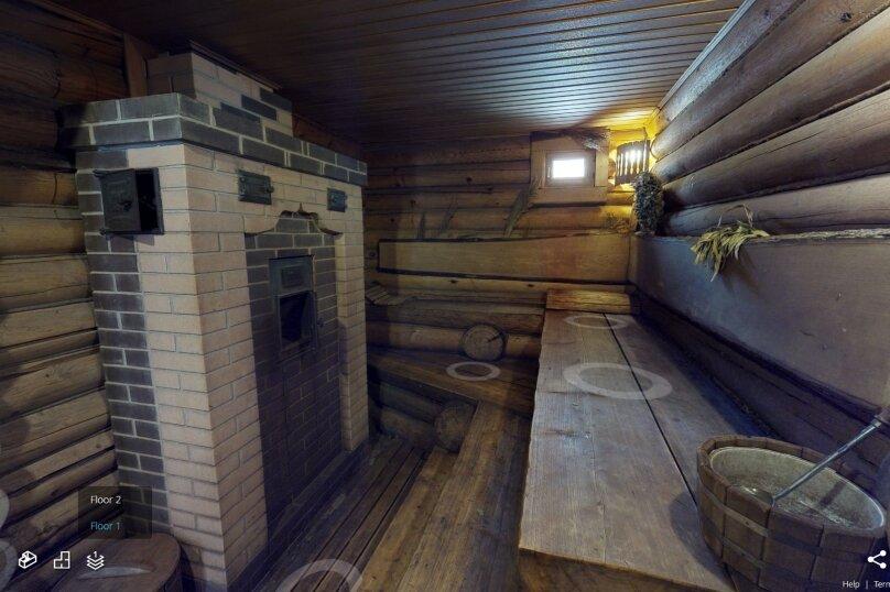 Дом с русской баней на дровах, 140 кв.м. на 8 человек, 2 спальни, дер. Протасово, Весенняя, 4, Щелково - Фотография 9