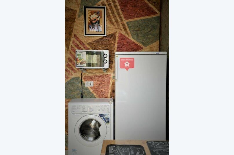 """Гостевой дом """"Мимоза"""", Ростовская улица, 36 на 6 комнат - Фотография 17"""