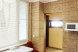 1 комнатная квартира:  Квартира, 4-местный, 1-комнатный - Фотография 22