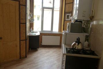 2-комн. квартира, 37 кв.м. на 4 человека, улица Парковый Пешеход, Кисловодск - Фотография 1