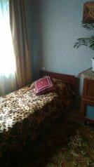 Дом, 100 кв.м. на 6 человек, 2 спальни, с. Весело-Вознесенка, Береговая, 170, Таганрог - Фотография 4