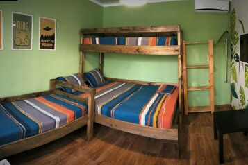 """Гостевой дом """"Мимоза"""", Ростовская улица, 36 на 6 комнат - Фотография 1"""