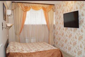 Комфорт:  Номер, Люкс, 2-местный (1 основной + 1 доп), 1-комнатный, Отель, улица Малышева, 28 на 12 номеров - Фотография 4