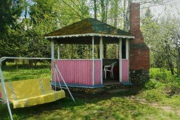 Уютный дом у озера с баней и камином - Селигер, 69 кв.м. на 10 человек, 2 спальни, дер. Завирье, Центральная , Осташков - Фотография 4