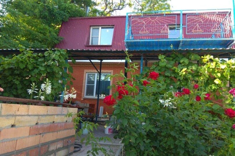 """Гостевой дом """"На Приморской 5"""", Приморская улица, 5 на 5 комнат - Фотография 1"""